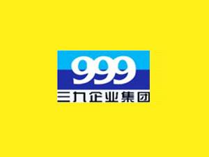 三九企业猴头菇饮料招商部
