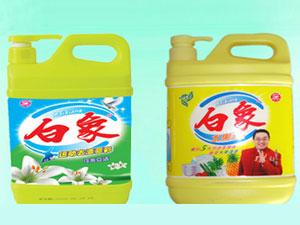 立洁洗涤用品(商丘)有限公司