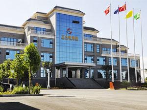 云南万兴隆生物科技集团有限公司