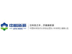 安徽中科新源生物技术有限公司