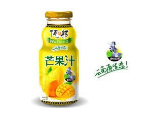 昆明新庆隆酒业有限公司