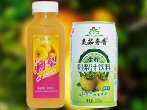 贵州奢香野生源食品饮料?#37026;?#20844;司
