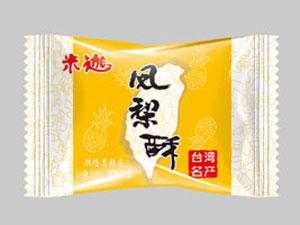 漳州咪迦食品有限公司
