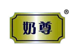 巴�R天牧�L�鄞迨称房萍及l展有限公司