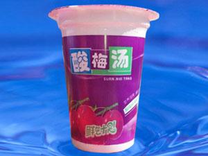 果兜杯装酸梅汤-全国营销中心