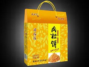上海鄞舟食品有限公司