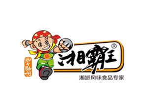 �g�市��^�湘霸王食品�S