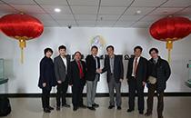 日本株式会社前川制作所考察团访问胖哥集团