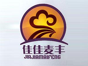 上海真麦食品有限公司