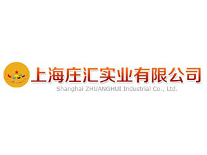 上海庄汇实业有限公司