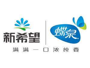 云南新希望邓川蝶泉乳业有限公司企业LOGO
