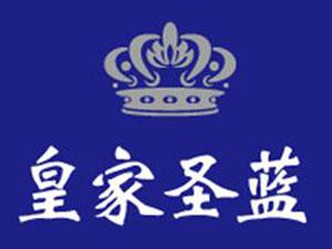 北京市圣蓝食品科技有限公司