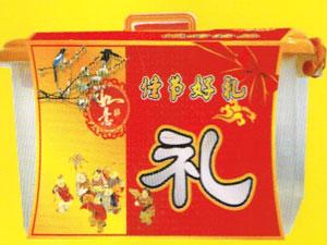 郑州仟业食品配送有限公司