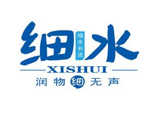 北京细牌品牌管理有限公司