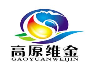 青海高原维金生物科技开发有限公司