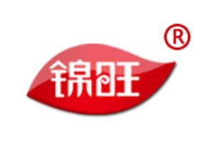 山东锦旺食品有限公司