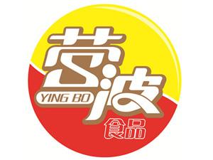 潍坊营波食品有限公司