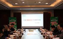 平江县政府携平江县食品行业协会共同打造