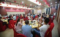 河南四季胖哥集团举办庆八一招待会