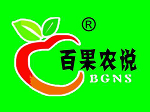 襄阳圣泉饮品有限公司