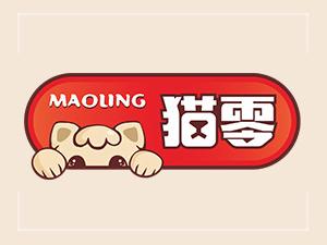 湖南省广悦食品工业有限公司