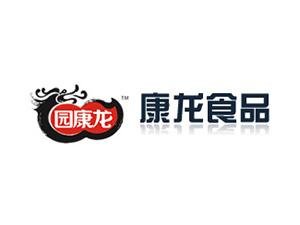 阜新康龙食品有限公司