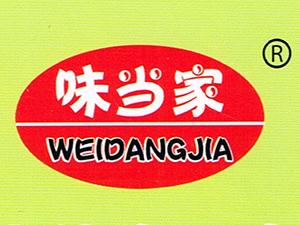香港味当佳食品有限公司