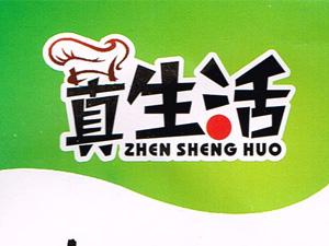 温州叫好食品有限公司