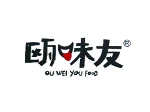 温州福佬食品有限公司