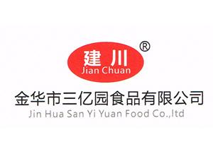 金华市三亿园食品有限公司