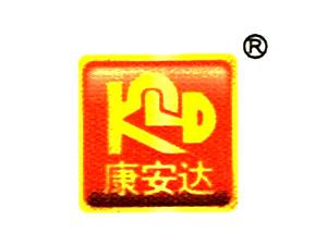 武陟县康达食品厂