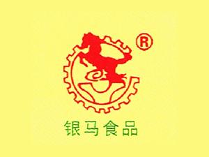 广东金兴金山食品有限公司