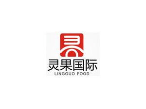 浙江灵果食品有限公司