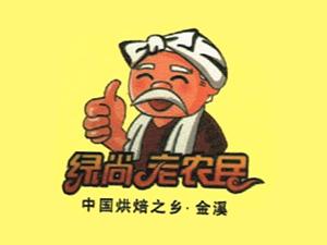 江西老农民食品实业有限公司
