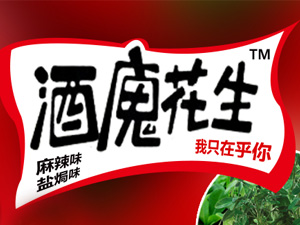 洛阳闽乐食品?#37026;?#20844;司