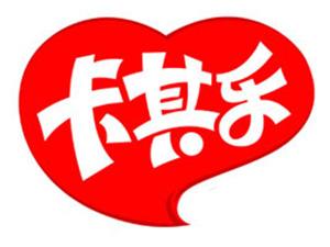 漯河卡其乐食品有限公司企业LOGO