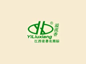 瑞昌市溢香农产品有限公司
