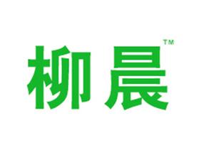南宁市源光食品有限公司