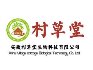 安徽村草堂生物科技有限公司