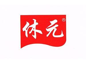河北多元食品有限公司企业LOGO