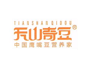天山奇豆生物科技有限责任公司