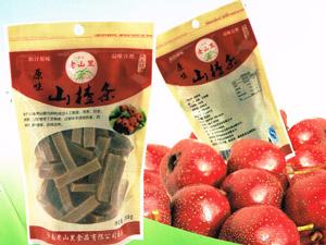 济南老山里食品有限公司