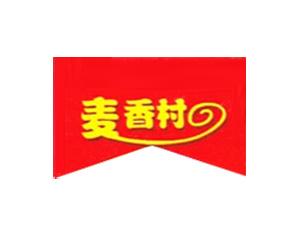 麦香村(山东)食品有限公司