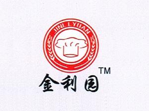 郑州金利园食品有限公司