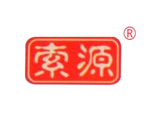 沧州尹氏枣业有限公司