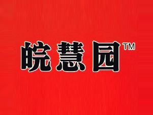 安徽省亳州市双明食品有限公司