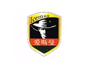 砀山爱斯曼食品有限公司
