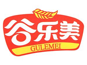 青岛谷乐美食品有限公司