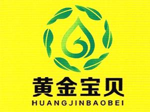 山东金宝贝生物科技有限公司(安徽)分公司
