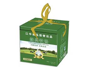 临沂江中食品有限公司企业LOGO